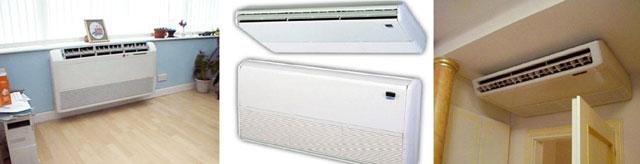 Монтаж напольно-потолочной сплит-системы